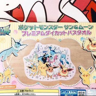 🌸 New Pokemon Eevee Evolutions - Die Cut Bath Towel 🌸