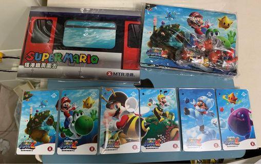 MTR Super Mario Galaxy2 車票套裝