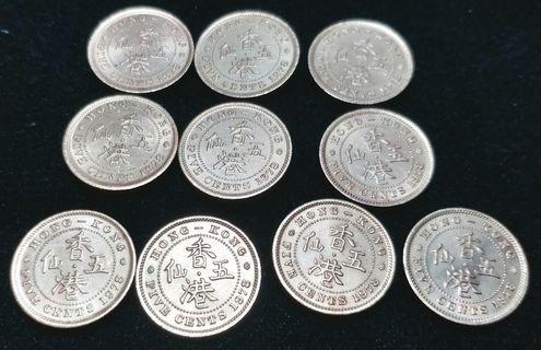 78年香港伍仙硬幣十枚