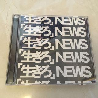 News生きろ 初回限定盤A