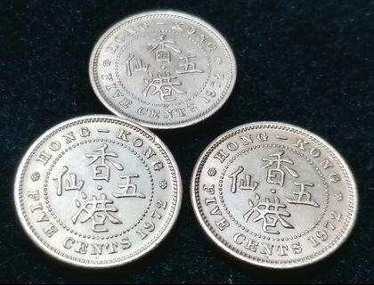 72年香港伍仙硬幣三枚