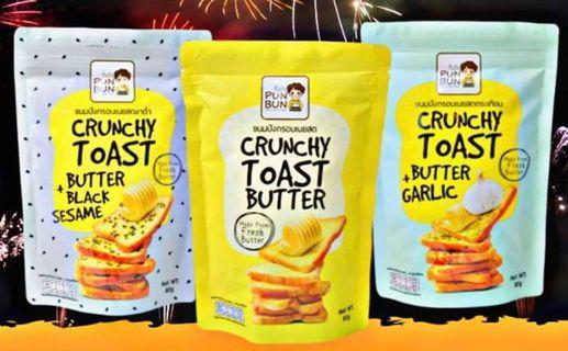 Punbun Crunchy Toast 秘製牛油脆脆小多士 80g