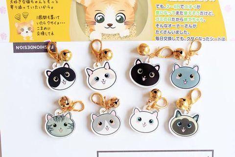 🚚 Customised Cat Tags ( PO )