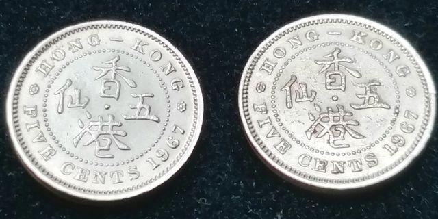 67年伍仙硬幣兩枚