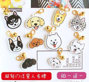 🚚 Customised Dog collar tags ( PO )