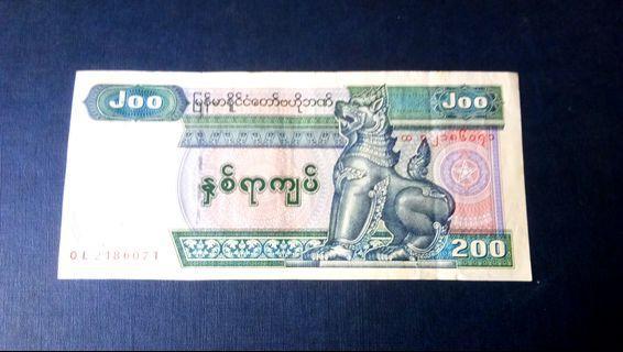MYANMAR 200 Kyats Wang Kertas Lama