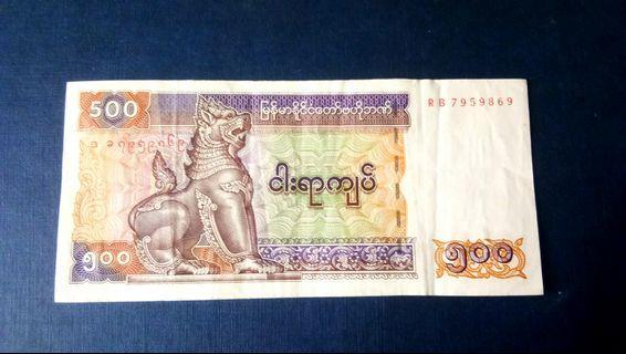 MYANMAR 500 Kyats Wang Kertas Lama