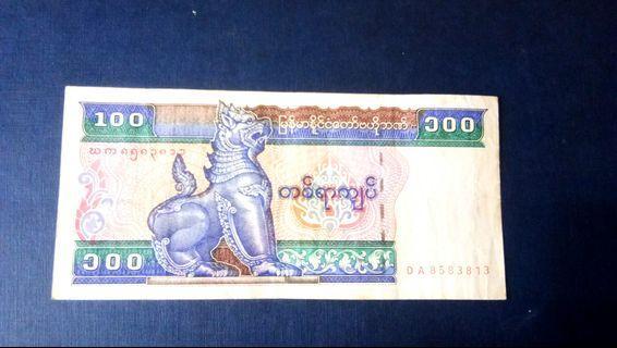 MYANMAR Banknote 100 Kyats Wang Kertas Lama