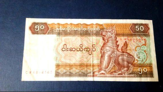 MYANMAR Banknote 50 Kyats Wang Kertas Lama