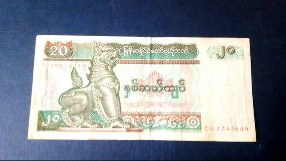 MYANMAR Banknote 20 Kyats Wang Kertas Lama