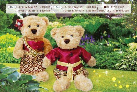 9-inch / 25 cm Teddy Bear / Doll Clothes - Traditional Thai Costume