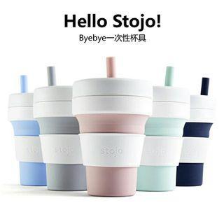 Stojo環保便攜摺疊杯 咖啡杯 collapsible coffee pocket cup