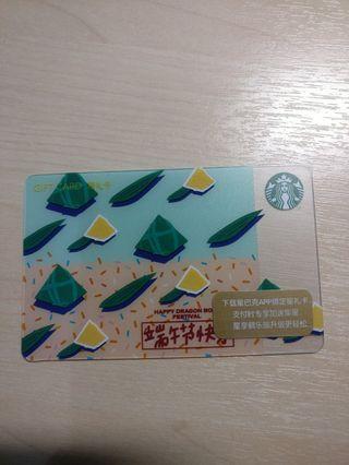 Starbucks Cards - China Happy Dragon Boat Festival