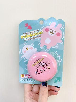 台灣 kanahei 卡娜赫拉 UV控油防曬蜜粉餅 粉紅兔兔