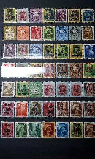 Hungary post WWII 1945 stamps