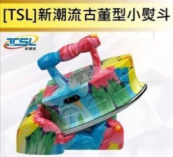 台灣 TSL 掌上超迷你無線燙斗 [新款復古型]