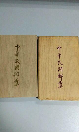 中華民國郵票 中華民國六十七年1978 木質封套郵票冊