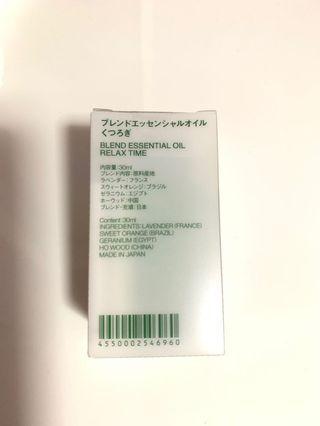 Muji essential oil [ Relax Time ]