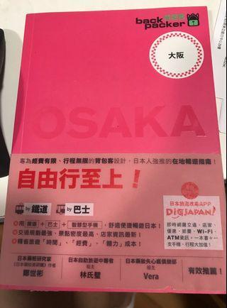 BACK PACKER背包客 大阪OSAKA