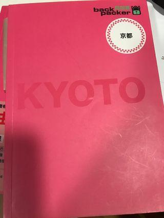 back packer 背包客 京都Kyoto