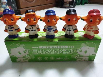 Japan Pharmaceutical Advertising Mascot Sato Chan Satochan Baseball Set Of Five