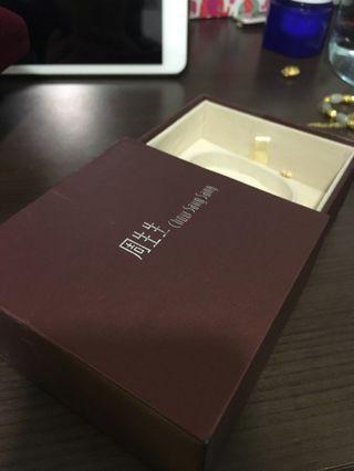 周生生首飾盒