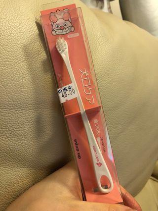日本製造狗牙刷