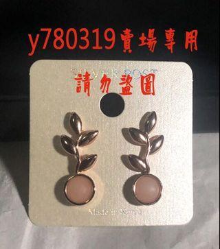🚚 【耳環 】玫瑰金葉子 可愛 氣質 大方款 優雅 輕巧 百搭 耳針 前後扣 貼耳 垂耳 大氣 二手 2手 新品 出清