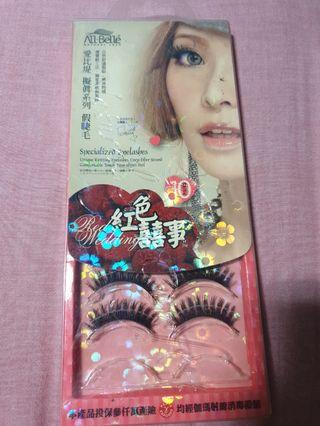 All Belle False Eyelash D4125