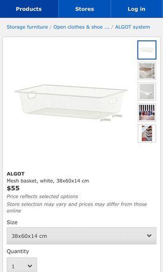 Ikea Algot Mesh basket White
