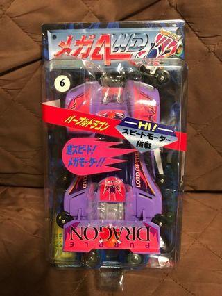 全新 日版 SEGA 1995 Mega 4WD 四驅車 Purple Dragon 紫龍🐲最速完成4駆 Figure 景品 (非TAMIYA 田宮 雙星廠)