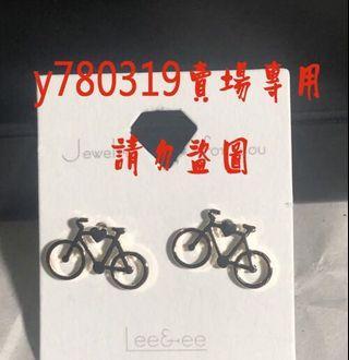 🚚 【耳環 】金色腳踏車 可愛 氣質 大方款 優雅 輕巧 百搭 耳針 前後扣 貼耳 垂耳 大氣 二手 2手 新品 出清