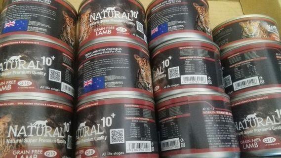 🚚 natural 10+主食罐 原野羔羊11罐+1小罐