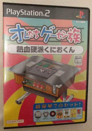 PS2 - 熱血硬派 (日版)