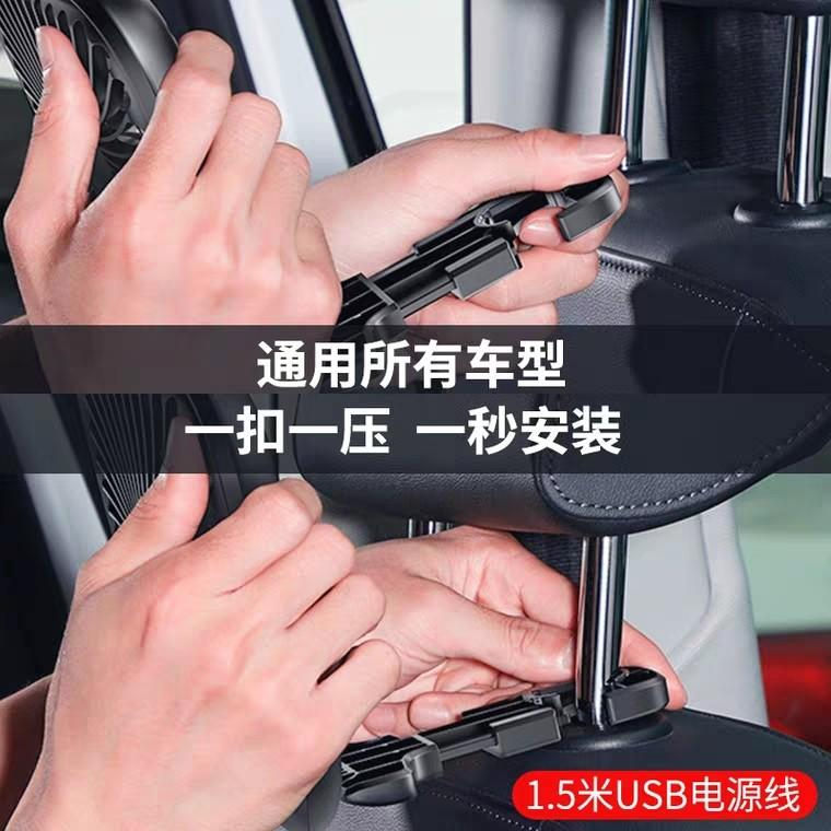 Best car fan 12V car with powerful cooling 24V car air