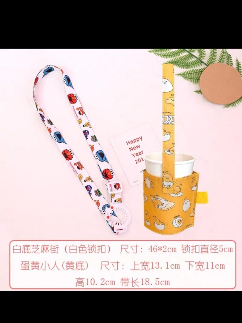 BUBBLE TEA HOLDER