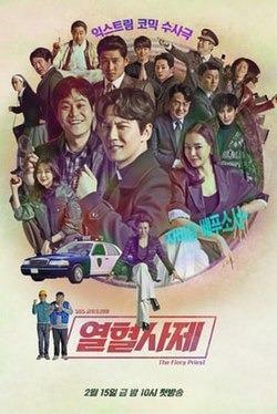 DVD Drama Korea Fiery Priest - Kim Nam Gil, Lee Honey
