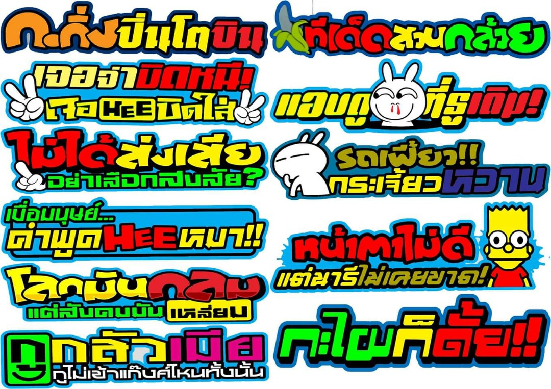 Editable design template Thai looks Motorcycle and Car Stickers