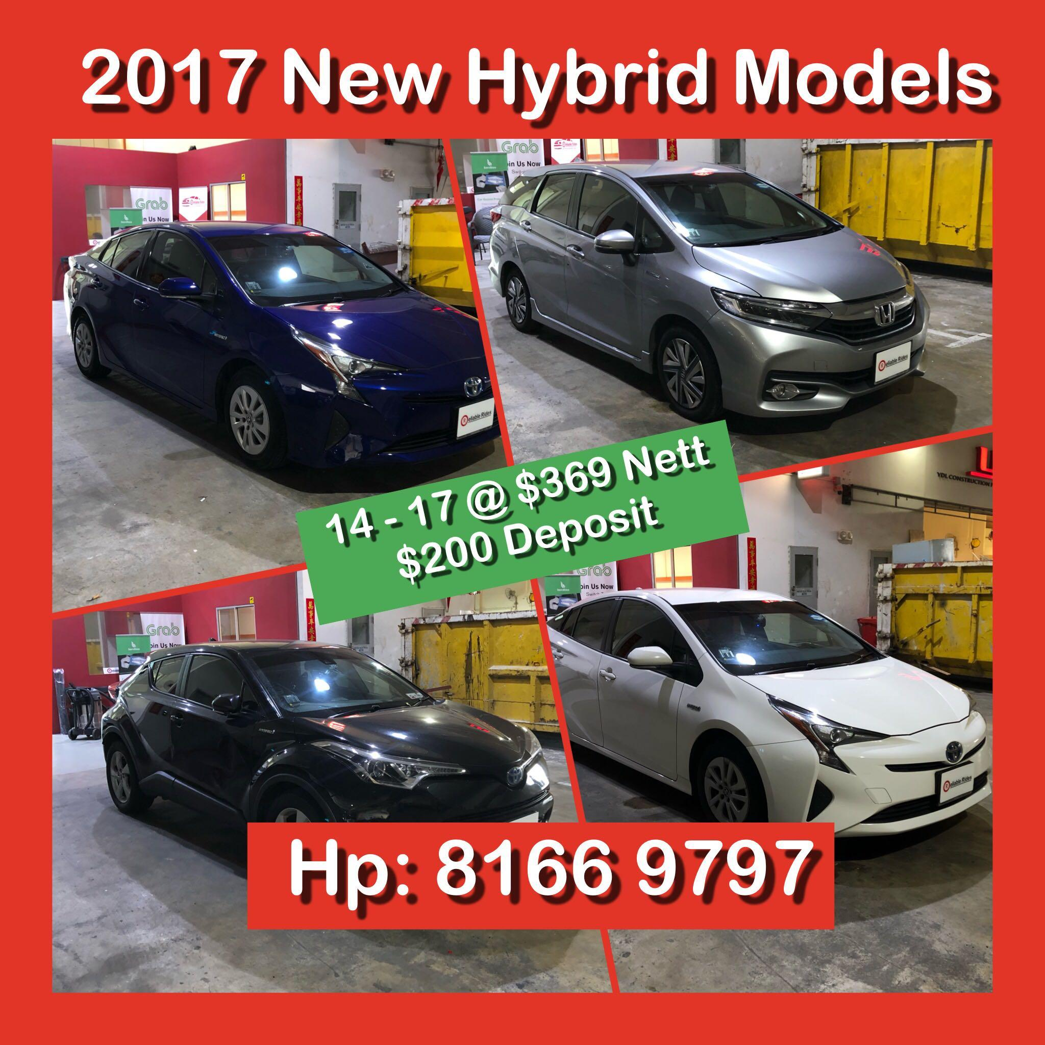 Hari Raya Holiday Car Rental - 2017 / 2018 Models