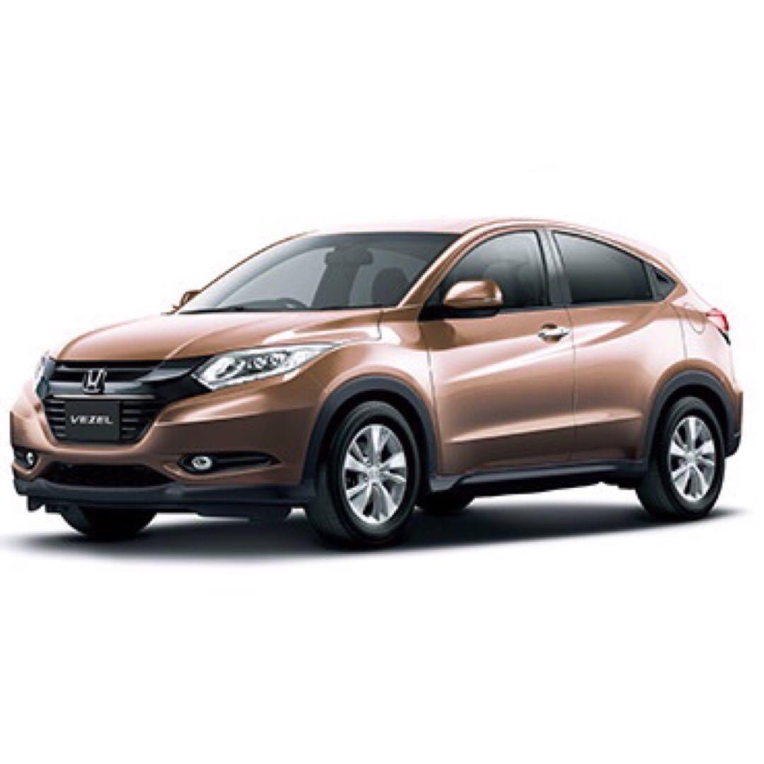 Honda Vezel Hybrid x 1.5