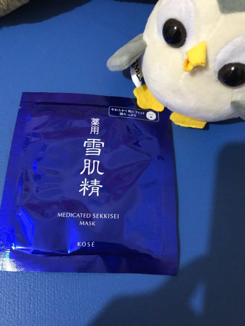 Medicated sekkisei mask