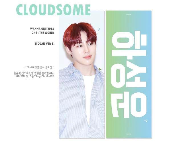 Wanna One Ha Sung Woon Reflective Sogan by @/cloudsome