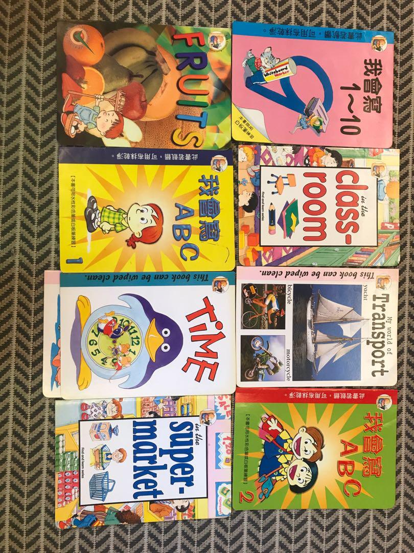 Young children's books 17