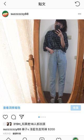 🚚 淺藍直筒褲