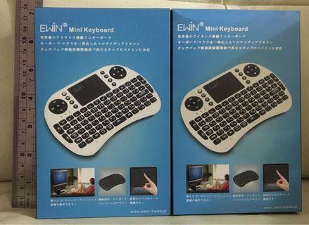 全新 無線 Bluetooth Keyboard 鍵盤 (日文版)
