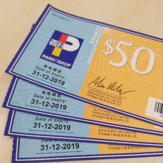 ParkNShop cash coupon 百佳 現金券 $600
