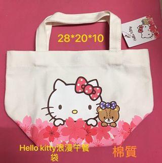 🚚 Kitty提袋