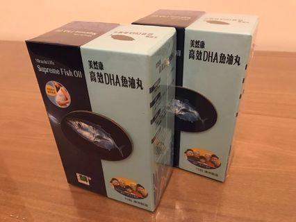美然康高效DHA魚油丸(70粒)