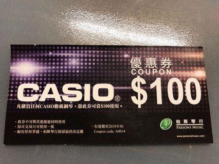 CASIO 數碼鋼琴現金券