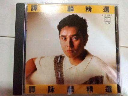 CD 譚詠麟精選 銀圈舊版
